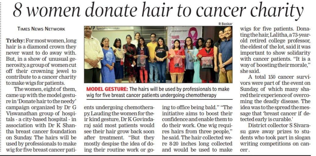 Donate Hair 2019